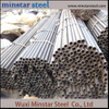 ASME 1045 S45c S45 Material Carbon Steel Pipe