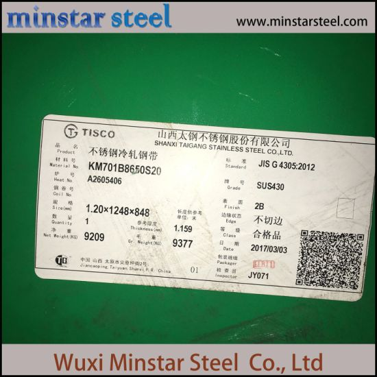 3mm Thickness SUS430 2b Surface Stainless Steel Sheet Price